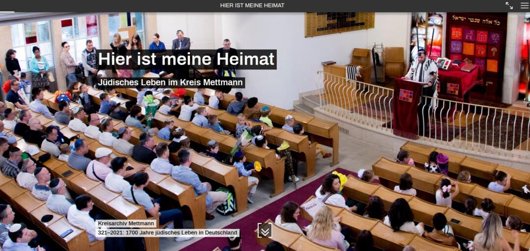 Ein Einschulungsgottesdienst in der Düsseldorfer Synagoge. Foto: Kreis ME